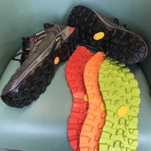 semelle entière Vibram cranté pour basket et running (choix de la couleur)